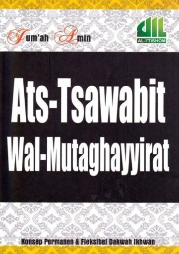 ats-tsawabit-wal-mutaghayyirat-800x800
